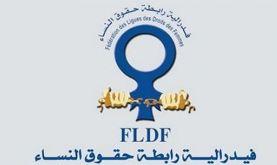Covid-19: La FLDF appelle à la mise en place d'une approche genre aux différents niveaux du processus de soutien financier aux ménages