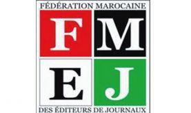 Assemblée générale constitutive de la section de la FMEJ dans la région de Tanger-Tétouan-Al Hoceima les 2-3 avril