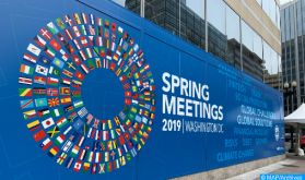 FMI-BM: Au-delà des incertitudes, focus sur une reprise résiliente et verte