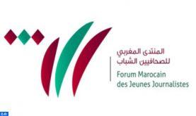 La première Université d'été du FMJJ, du 6 au 8 août à Chefchaouen