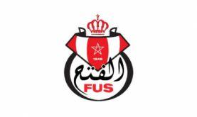 """Botola Pro D1 """"Inwi"""" (2ème journée): le FUS de Rabat fait match nul à domicile face au Youssoufia Berrechid (1-1)"""