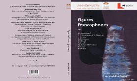 """1er Salon virtuel du livre universitaire : La Faculté des Lettres de Marrakech présente son dernier ouvrage """"Figures francophones"""""""