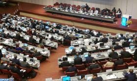 3è congrès extraordinaire de l'UPU: pas sans le Maroc