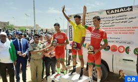 Tour International du Cyclisme de Mauritanie 2020 : le Maroc sacré champion