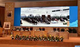 NMD: L'Académie Hassan II des sciences et techniques plaide pour la valorisation de la recherche scientifique