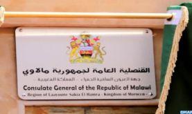 Maroc-Malawi: des relations solides et sans cesse croissantes (Encadré)