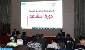 Le Conseil régional de Rabat-Salé-Kénitra adopte le projet de budget 2022