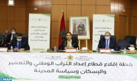 Plan de relance : Mme Bouchareb plaide à Midelt pour la fédération des efforts des acteurs provinciaux et locaux