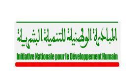 INDH à Chichaoua : 154 projets retenus au titre de la 1ère année de la phase III