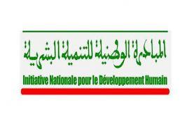 INDH-Khénifra: lancement d'un concours d'idées de projets générateurs de revenu