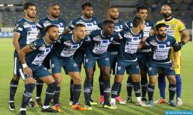 """Botola Pro D1 """"Inwi"""" (10è journée): l'Ittihad de Tanger s'incline à domicile (1-2) face à l'AS FAR"""