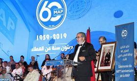 La MAP marque son 60è anniversaire par un récital de musique gharnatie