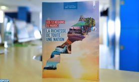 """""""Les Cahiers du Matin"""": Parution d'un Hors-série dédié à la régionalisation avancée"""