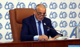 Tanger: Notre dénominateur méditerranéen commun (Mohamed Berrada)