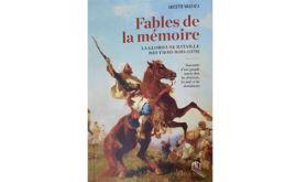 """Parution de la 3è édition de l'ouvrage """"Fables de la mémoire; la glorieuse bataille des Trois Rois (1578)"""", de Lucette Valensi"""
