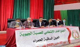 Houcine Benaouis élu président de la Ligue régional de football de Laâyoune-Sakia El Hamra