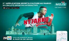 """MDJS lance """"Nt7arko w Nktachfo"""" pour la promotion de la culture par le sport"""