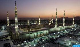 Arabie saoudite : Suspension de la Omra en raison du nouveau coronavirus