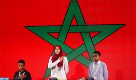 Le Parlement de l'Enfant tient à Marrakech une session extraordinaire