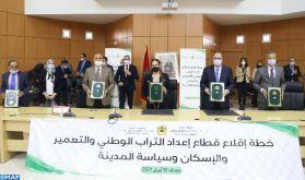 Midelt : signature de quatre accords en matière d'urbanisme, d'aménagement du territoire et de valorisation des Ksours