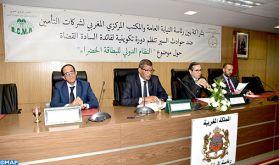Rabat: 1ère session de formation au profit des magistrats autour du système international de la carte verte