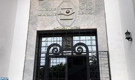 Covid-19 : Quatre nouveaux cas confirmés au Maroc, 108 au total (ministère de la Santé)