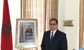 Journée internationale de la Paix : L'engagement du Maroc en faveur de la paix réaffirmé à Addis-Abeba