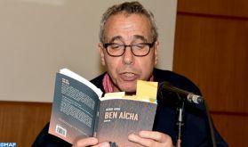 """Présentation à Rabat du roman """"Ben Aicha"""" de son auteur Kébir Mustapha Ammi"""