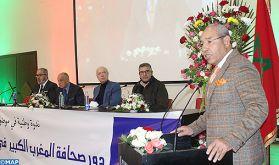 """""""Nidaa Oujda"""", une invitation pour le rapprochement intermaghrébin et le rejet du discours de division"""