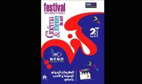 Safi : La 2è édition du FICLS du 17 au 23 décembre