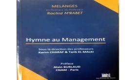"""""""Hymne au management"""", nouvel ouvrage collectif autour des principaux champs de cette discipline"""