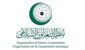L'OCI appelle le Parlement européen à jouer un rôle positif dans la crise maroco-espagnole