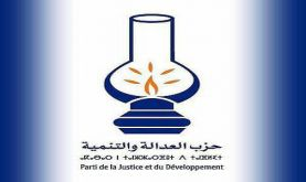 Le PJD convoque pour fin octobre son congrès national extraordinaire (Communiqué)