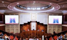 Chambre des représentants: élection des membres du bureau et des présidents des commissions permanentes