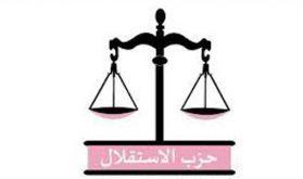Réélection de Mohamed Jdira du PI à la tête du conseil communal de Benslimane