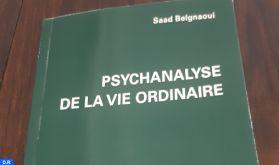 """Avec sa """"Psychanalyse de la vie ordinaire"""", Saad Belgnaoui dissèque un nouveau serpent de mer dans l'océan de la psychologie"""