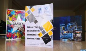 """Tétouan: Parution de l'ouvrage juridique collectif """"Rôles de l'Etat et des collectivités territoriales à l'ère du coronavirus"""""""