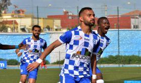 Botola Pro D1 (30è et dernière journée): El Bahraoui offre la victoire au RCOZ face à l'IRT (5-3)