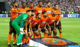 """Botola Pro D1 """"Inwi"""" (26è journée): Victoire de la Renaissance de Berkane sur la pelouse de l'Ittihad de Tanger (2-0)"""