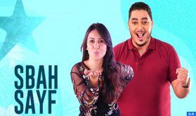 "Hit Radio: fin du ""Momo Morning Show"", place à ""Sbah Sayf"""