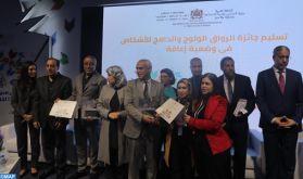 SIEL 2020 : la Présidence du ministère public et SOMAGRAM remportent le prix du stand le plus accessible aux personnes en situation de handicap