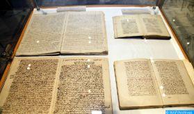 Archives du Maroc abrite le répertoire de l'érudit Mohamed Ben Abdeslam Zerhouni