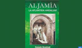 Institut Cervantes de Rabat: Les Morisques et la langue aljamia au centre d'un cycle de conférences en ligne du 4 mars au 24 mai