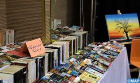 Kénitra: Près de 5.000 livres offerts aux établissements pénitentiaires du Royaume