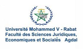 La faculté de droit Rabat-Agdal lance son programme de formation continue
