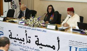 Université Hassan II à Casablanca : Cérémonie en mémoire des enseignants, étudiants et personnels décédés du Covid-19
