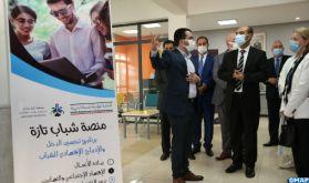 "INDH : Inauguration de la plateforme des jeunes ""Bayt Ghlam-Taza"""