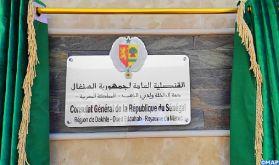 L'ouverture d'un consulat du Sénégal à Dakhla, confirme le soutien de Dakar à la marocanité du Sahara (Agence)