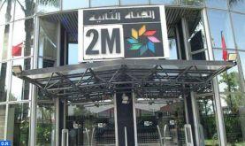 2M annonce sa nouvelle stratégie de l'information