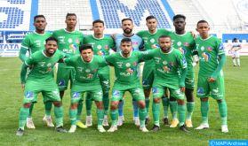 Coupe de la CAF (4è journée/Gr. D) : le Raja de Casablanca en quarts de finale après sa victoire haut la main contre Pyramids FC d'Egypte (3-0)